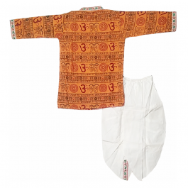 HVM Kids Dhoti Kurta Set